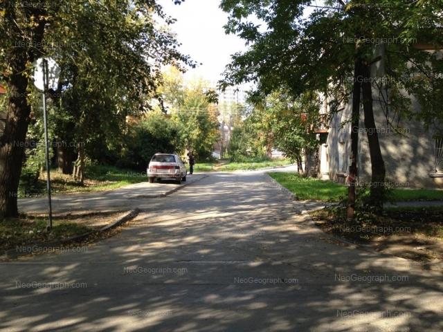Address(es) on photo: Gagarina street, 3Б, 5Б, Yekaterinburg