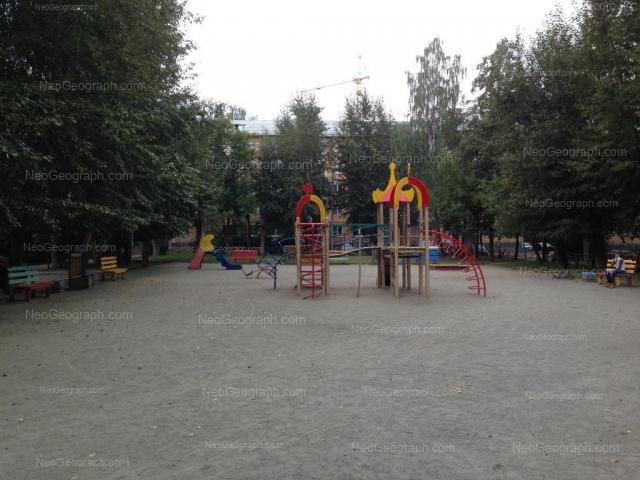 Address(es) on photo: Ferganskaya street, 2, Yekaterinburg