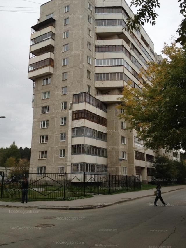 Address(es) on photo: Agronomicheskaya street, 2, Yekaterinburg