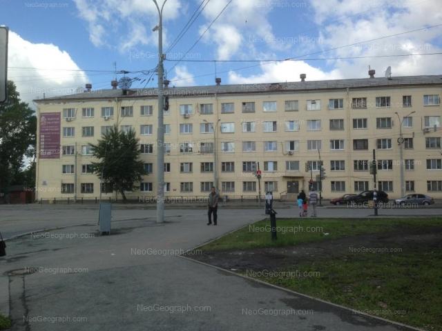 Адрес(а) на фотографии: Донбасская улица, 35, Екатеринбург