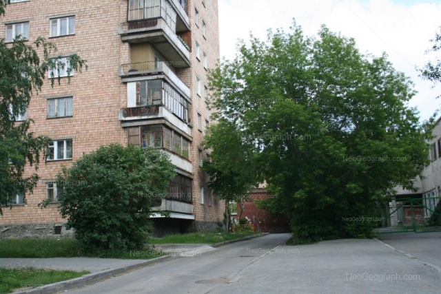 Адрес(а) на фотографии: улица Ерёмина, 3, 5, Екатеринбург