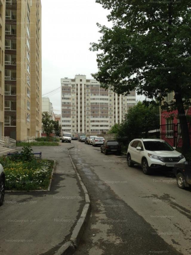 Address(es) on photo: Vosstaniya street, 99, Yekaterinburg