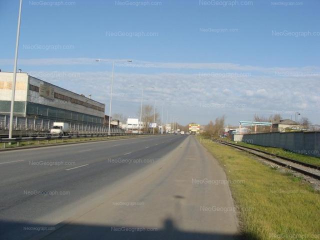 Address(es) on photo: Bazoviy lane, 20, Yekaterinburg