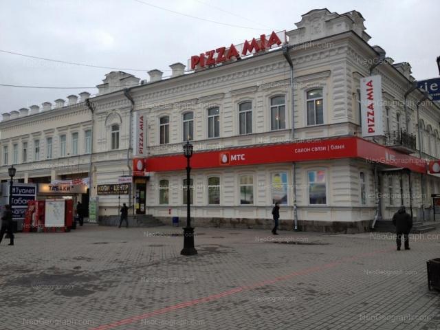 Адрес(а) на фотографии: улица Попова, 2, Екатеринбург