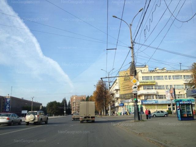 Адрес(а) на фотографии: бульвар Культуры, 1, 2, Екатеринбург