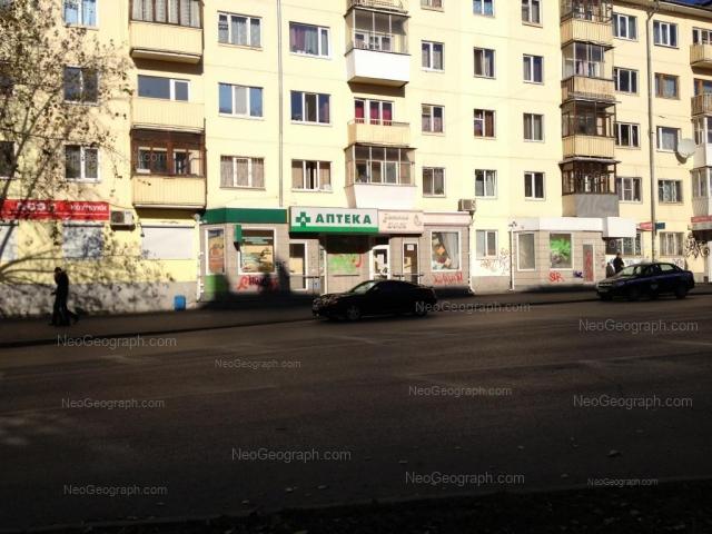 Адрес(а) на фотографии: улица Декабристов, 4, Екатеринбург