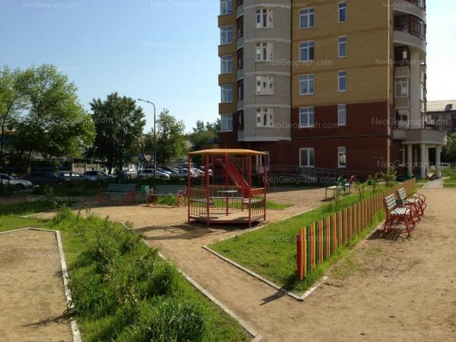 Адрес(а) на фотографии: улица Вилонова, 24, 41, Екатеринбург