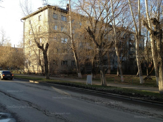 Адрес(а) на фотографии: улица Вилонова, 78, Екатеринбург