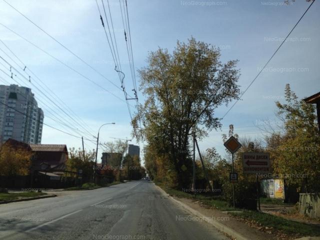 Адрес(а) на фотографии: Самолётная улица, 23, 25, Екатеринбург