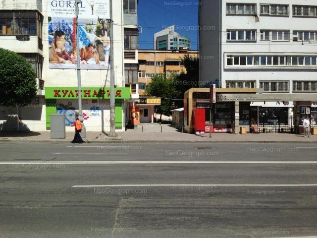 Адрес(а) на фотографии: улица Малышева, 21/1, 21/2, 21/3, Екатеринбург