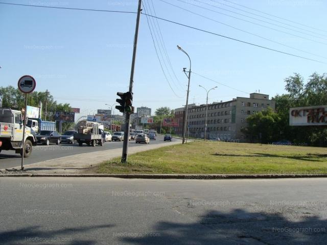 Адрес(а) на фотографии: Сибирский тракт, 31Г, Екатеринбург
