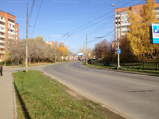 Address(es) on photo: Griboedova street, 1, 6А, Yekaterinburg