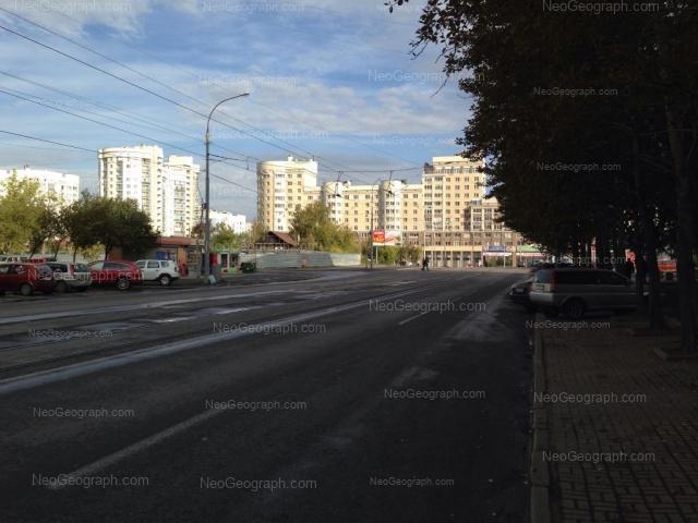 Address(es) on photo: Tatischeva street, 90, 96, Yekaterinburg