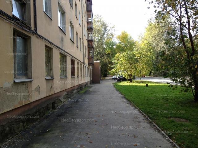 Адрес(а) на фотографии: Академическая улица, 3, 8, Екатеринбург