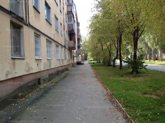 Address(es) on photo: Akademicheskaya street, 3, 8, Yekaterinburg