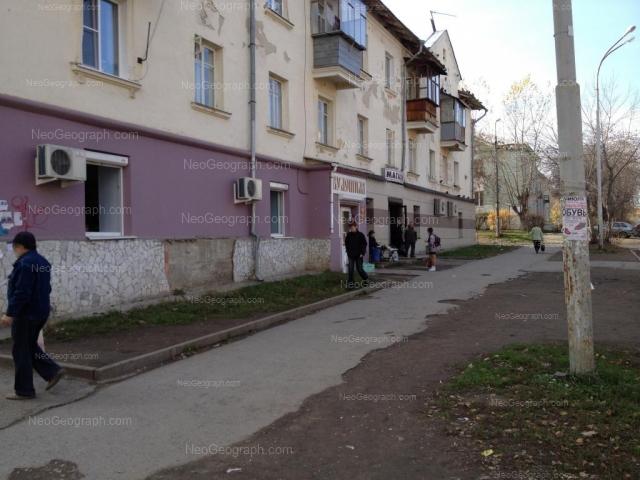 Address(es) on photo: Mnogostanochnikov lane, 9, 10, Yekaterinburg