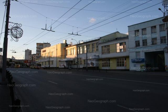 Адрес(а) на фотографии: улица Свердлова, 8, Екатеринбург