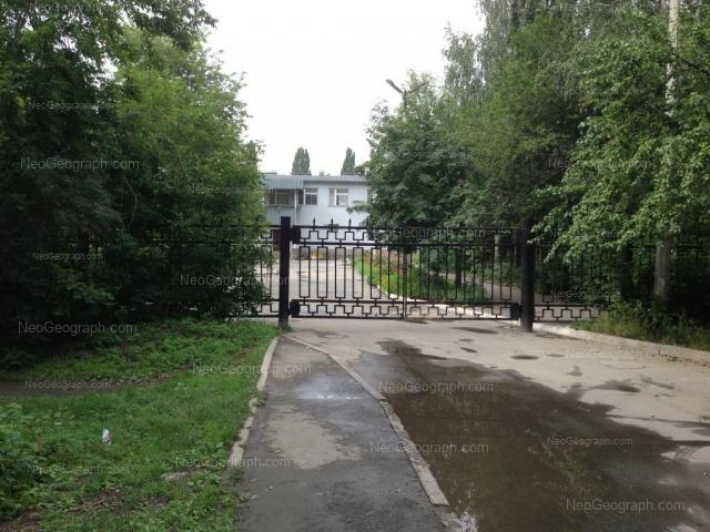 Адрес(а) на фотографии: улица Фрезеровщиков, 25А, Екатеринбург