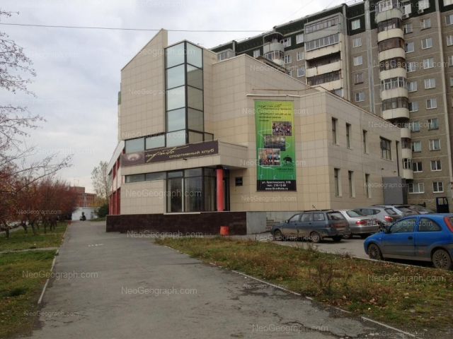 Address(es) on photo: Krestinskogo street, 51, 51Б, Yekaterinburg