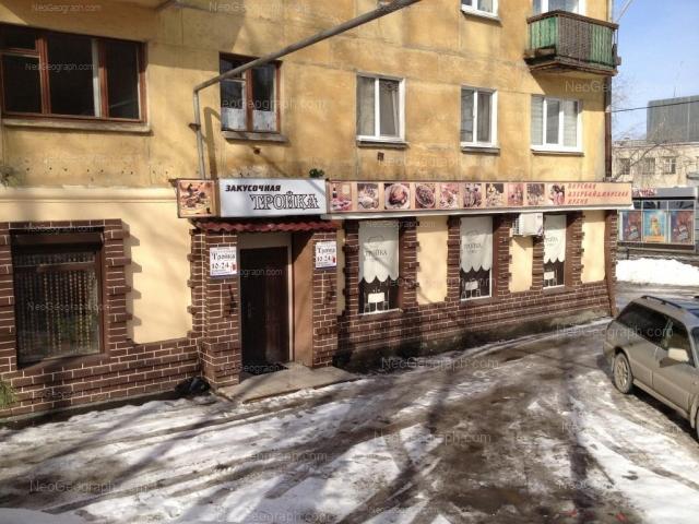 Адрес(а) на фотографии: Комвузовская улица, 4, Екатеринбург
