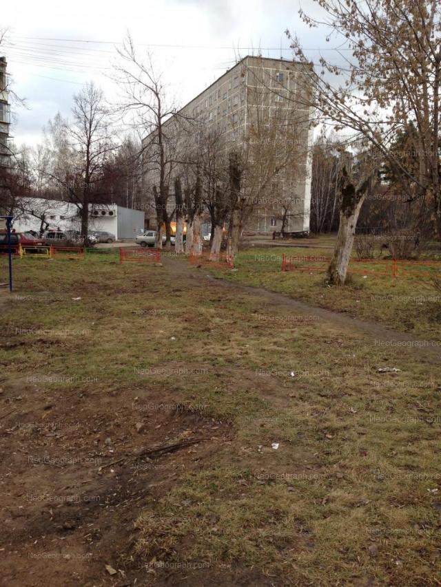 Адрес(а) на фотографии: Центральная улица, 9, Екатеринбург
