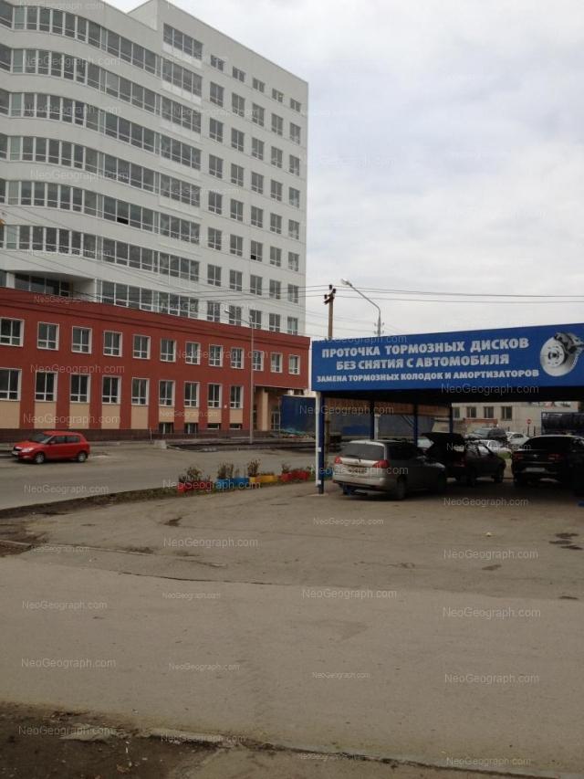 Address(es) on photo: Krestinskogo street, 50, Yekaterinburg