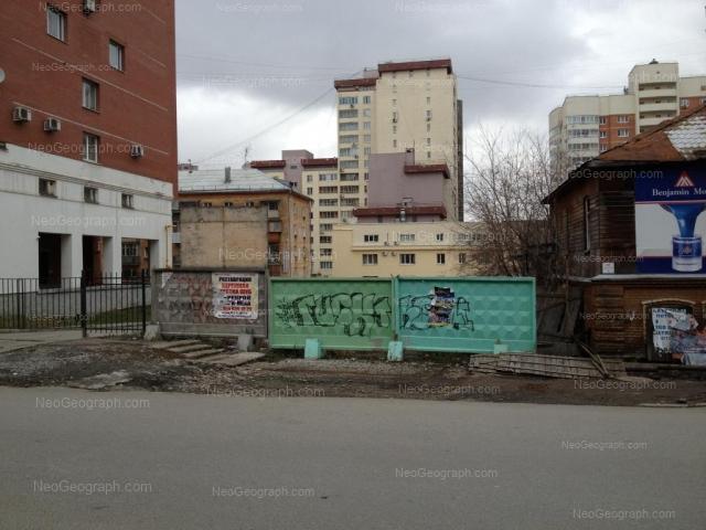 Адрес(а) на фотографии: улица Хохрякова, 72, 72а, Екатеринбург
