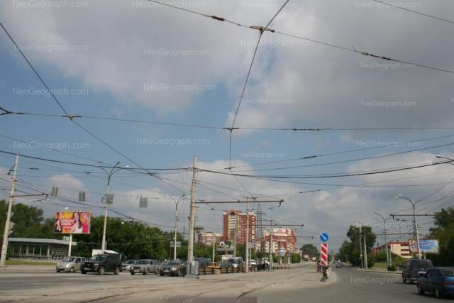 Address(es) on photo: Frontovikh Brigad street, 7, 10, Yekaterinburg