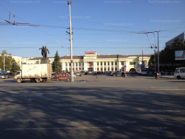 Адрес(а) на фотографии: Вокзальная улица, 22, Екатеринбург