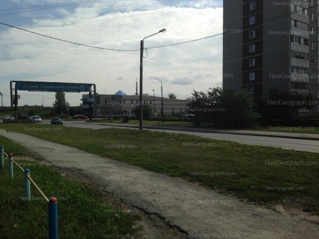 Address(es) on photo: Selkorovskaya street, 80/1, Yekaterinburg