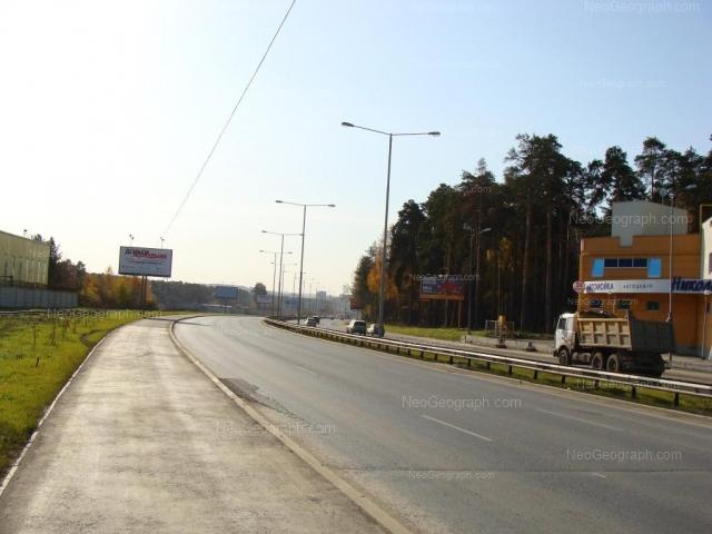 Адрес(а) на фотографии: Базовый переулок, 22, Екатеринбург