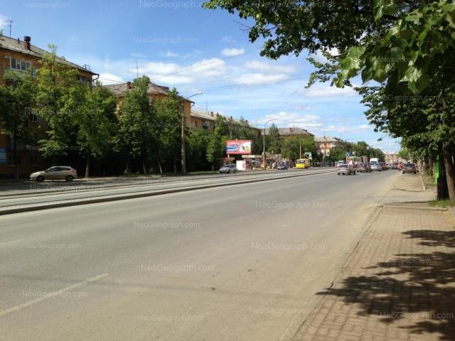 Address(es) on photo: Mashinostroiteley street, 57, 59, 61, 63, Yekaterinburg