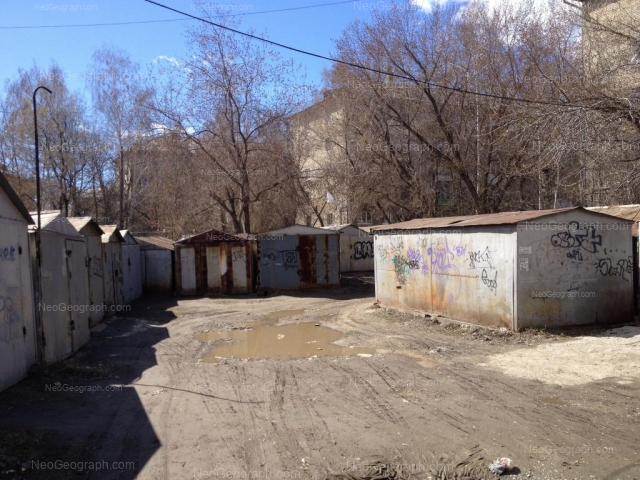 Address(es) on photo: Mira street, 1, 1А, 1Б, Yekaterinburg