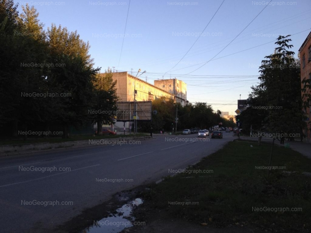 Address(es) on photo: Azina street, 17, Yekaterinburg
