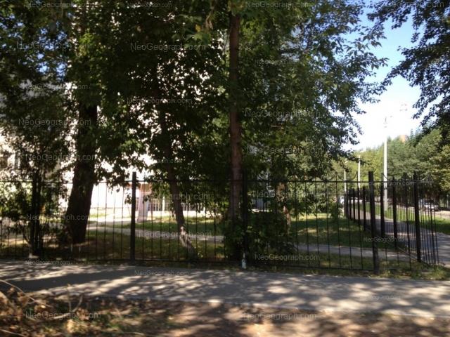 Адрес(а) на фотографии: улица Фонвизина, 3, Екатеринбург