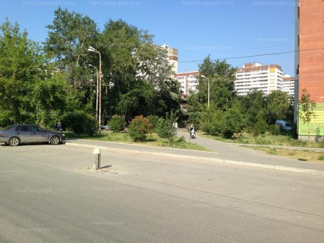 Адрес(а) на фотографии: улица Уральских Рабочих, 2, 3, 15, 17, 19, 21, Екатеринбург
