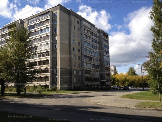Address(es) on photo: Kommunisticheskaya street, 49, Yekaterinburg