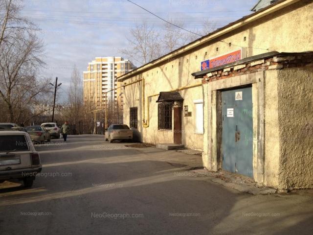 Адрес(а) на фотографии: Кимовская улица, 2, Екатеринбург