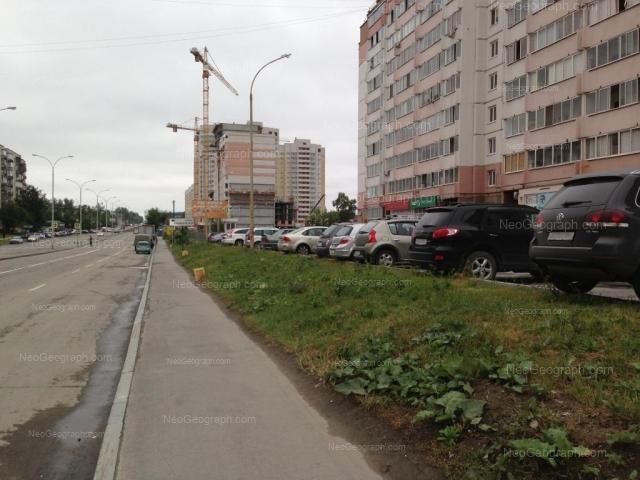 Address(es) on photo: Bakinskikh Komissarov street, 101, 107, Yekaterinburg
