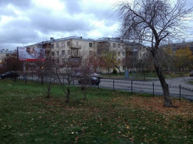Адрес(а) на фотографии: проспект Ленина, 5/3, 5/4 литер Д, Екатеринбург