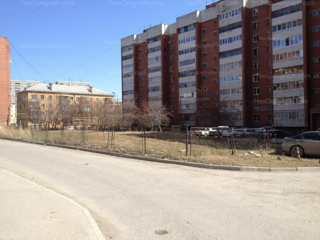 Address(es) on photo: Lesnaya street, 38, Yekaterinburg