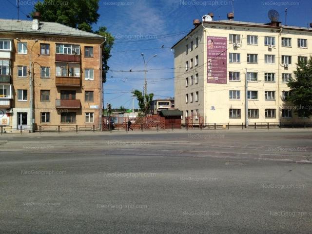 Адрес(а) на фотографии: Донбасская улица, 35, 37, Екатеринбург