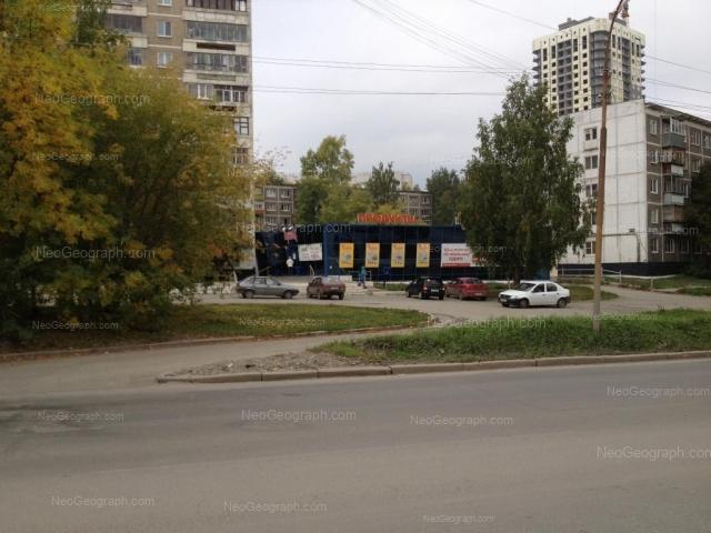 Address(es) on photo: Zenitchikov street, 14, 16, Yekaterinburg