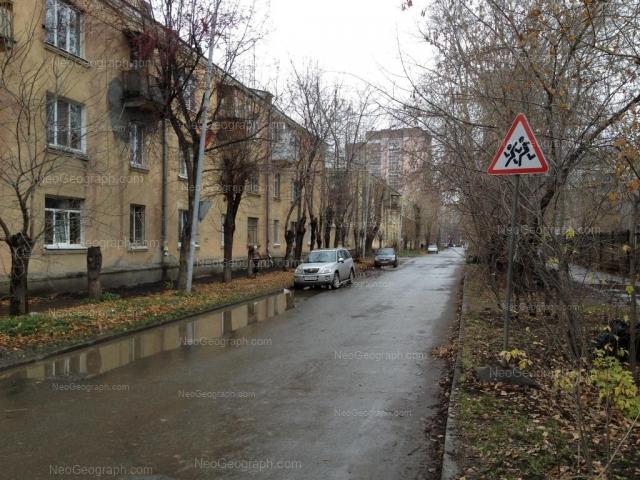 Address(es) on photo: Chekistov street, 1А, 1Б, Yekaterinburg