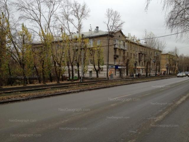 Адрес(а) на фотографии: улица Блюхера, 10, 12, Екатеринбург