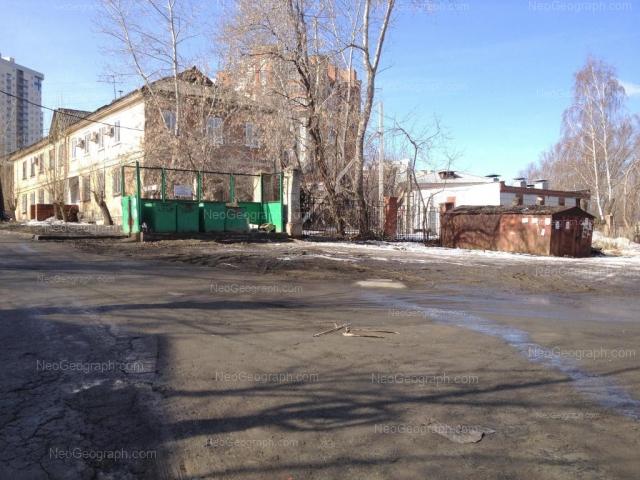 Адрес(а) на фотографии: улица Энергостроителей, 2, 2А, 4/2, Екатеринбург