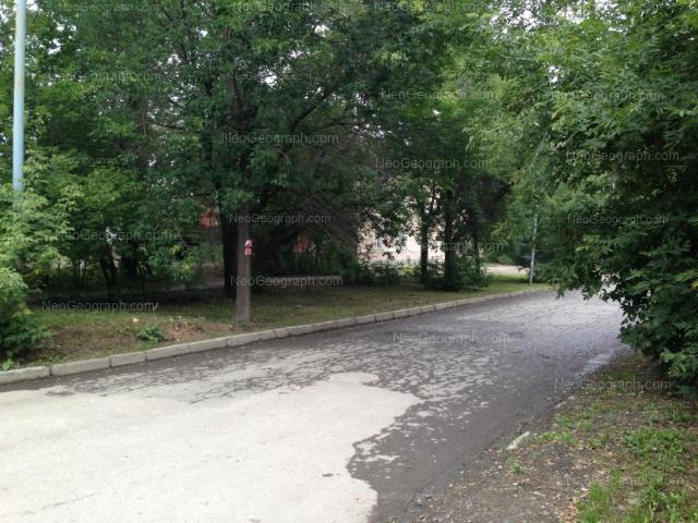 Address(es) on photo: Donskaya street, 49, Yekaterinburg
