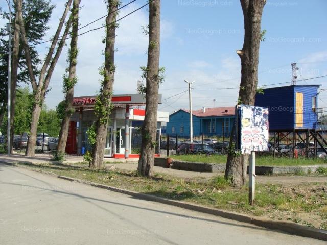 Адрес(а) на фотографии: улица Куйбышева, 151, Екатеринбург