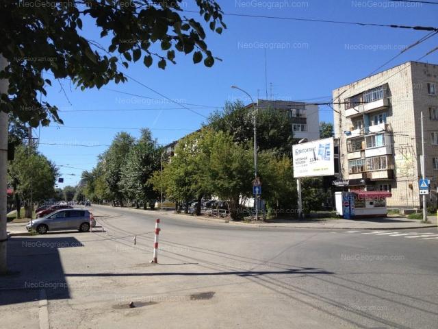 Адрес(а) на фотографии: улица Чапаева, 30, Екатеринбург
