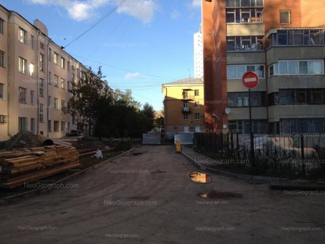 Address(es) on photo: Krasniy lane, 4, 4А, Yekaterinburg